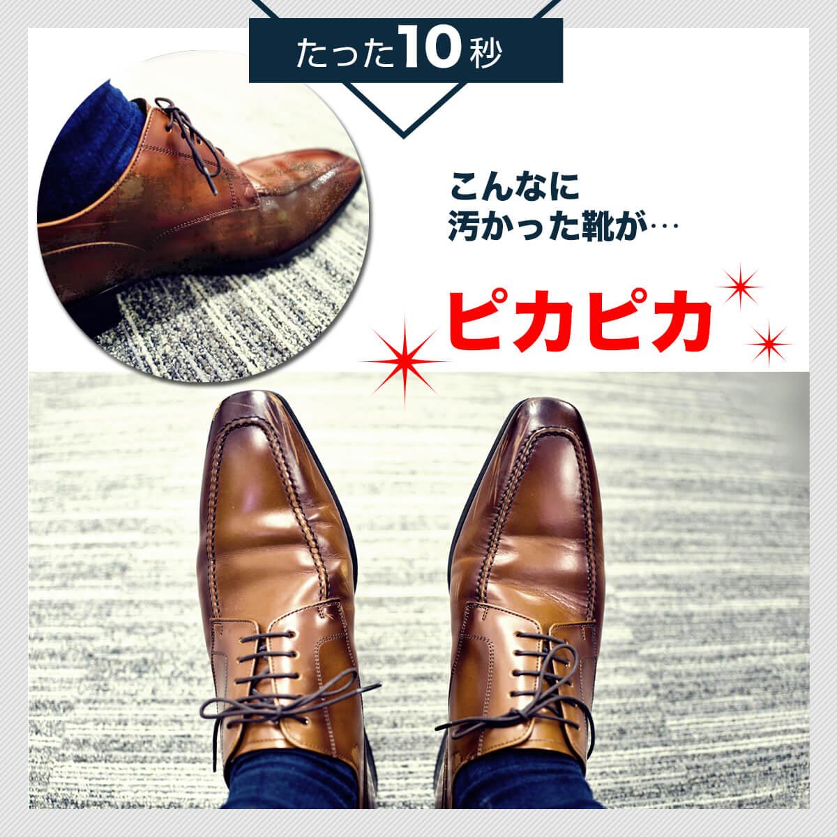 これまでの靴磨きスタイル